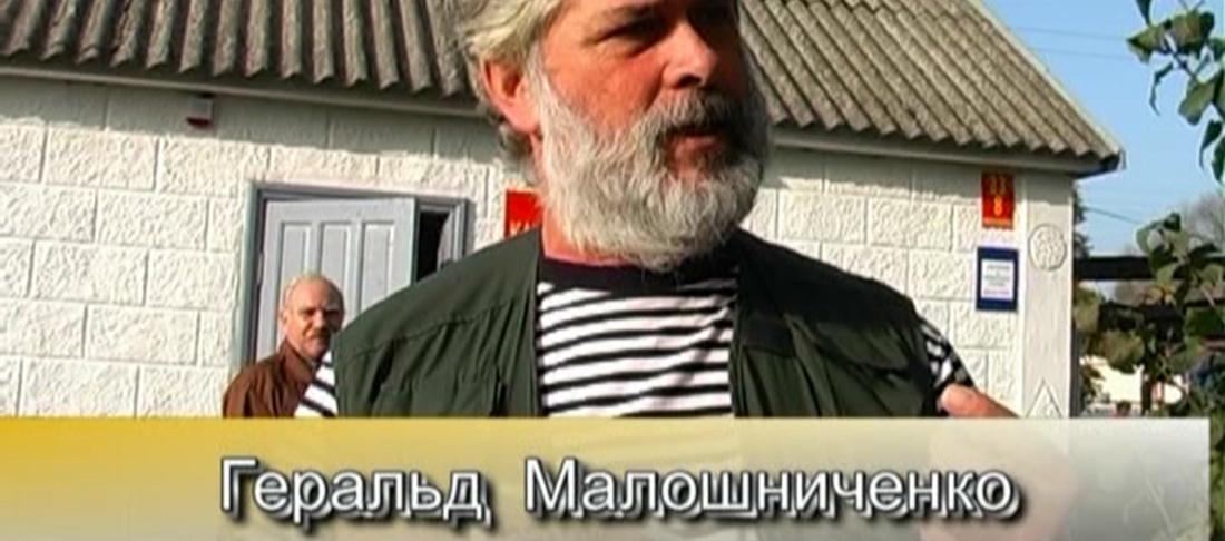 MaschiimRussischenTV